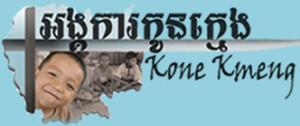 kon-kmeng